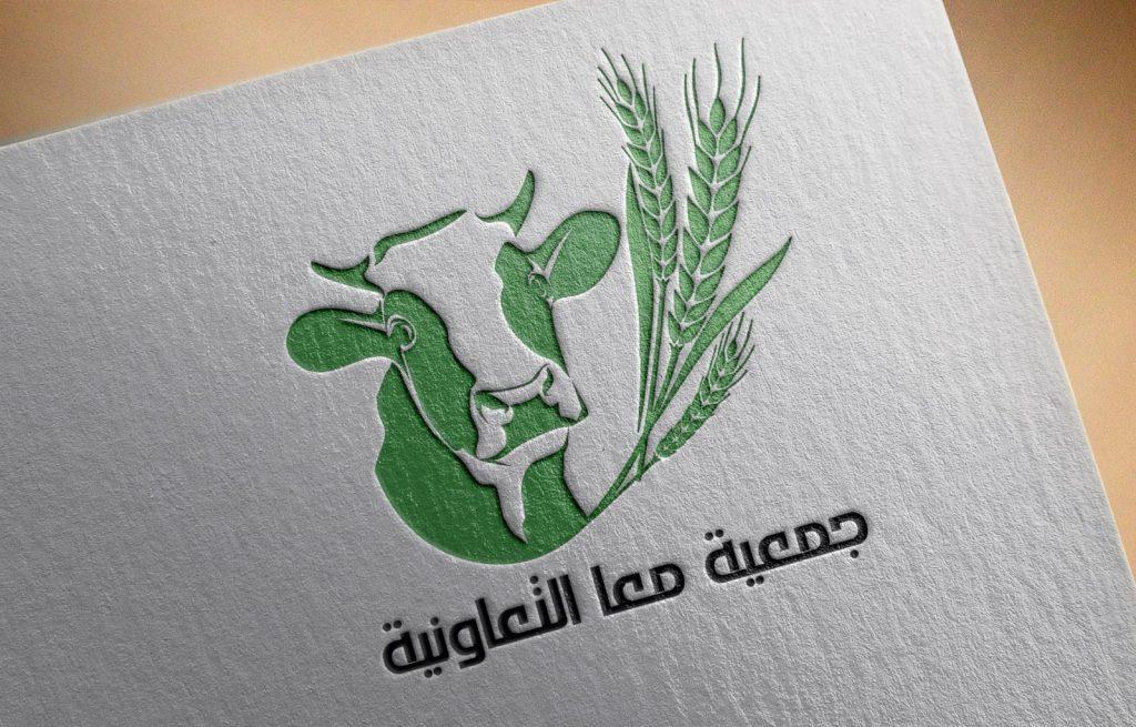 شعار جمعية معا التعاونية