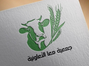 The Project for Fattening Dairy Calves & Milk Farm of The Ma'an Cooperative Society