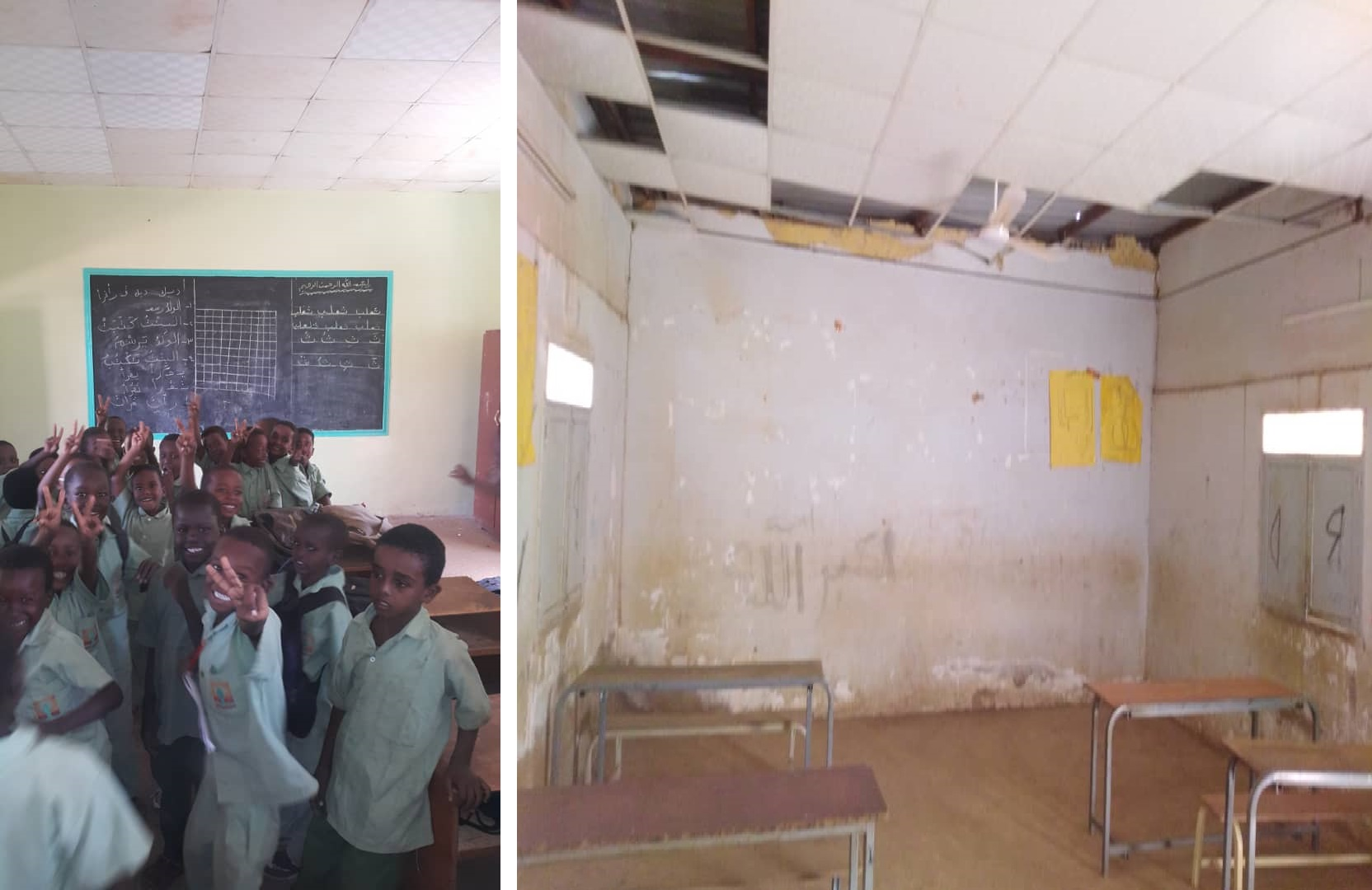 Maintenance of Sayed Tayeb Al Arabi School