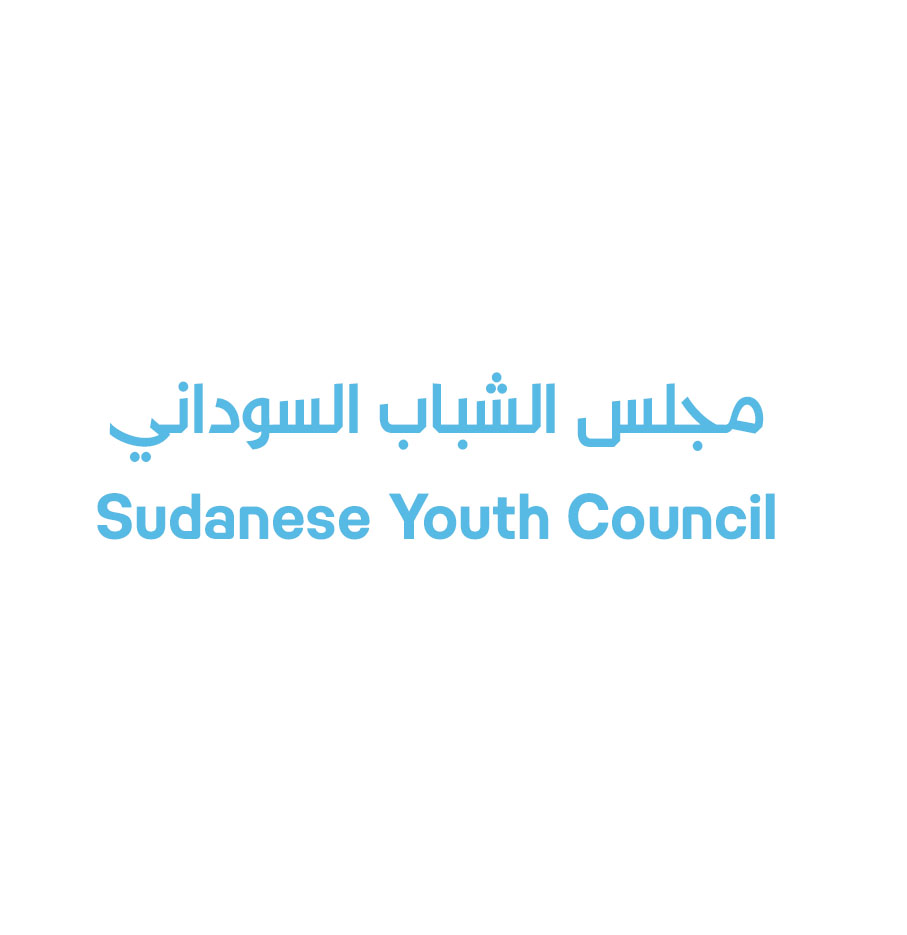 Sudanese Youth Council