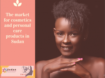 Personal Care Products and Cosmetics Accelerator