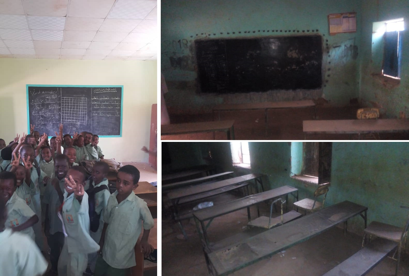 Maintenance of Abu Bakr Al-Seddiq School