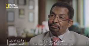 Al Rawabi on National Geographic Abu Dhabi – The Farm