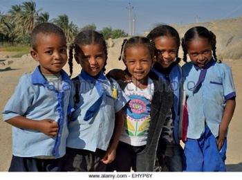 Educational Association for Community Development الجمعية التعلمية لتنمية المجتمعة