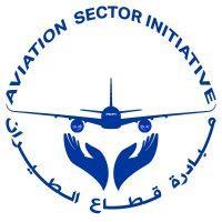 FOD Day Khartoum Airport