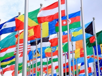 Public Diplomacy Council Initiative