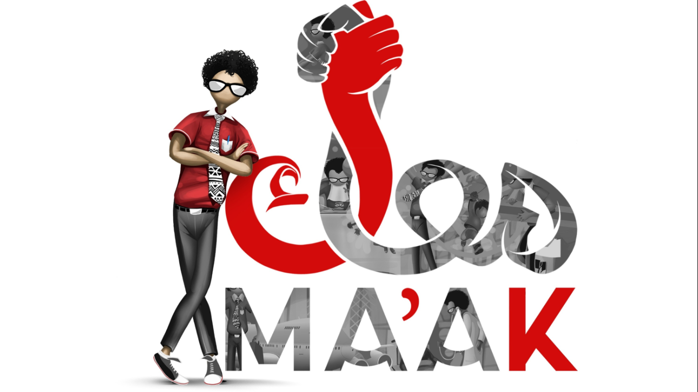 MA'AK Loyalty Program