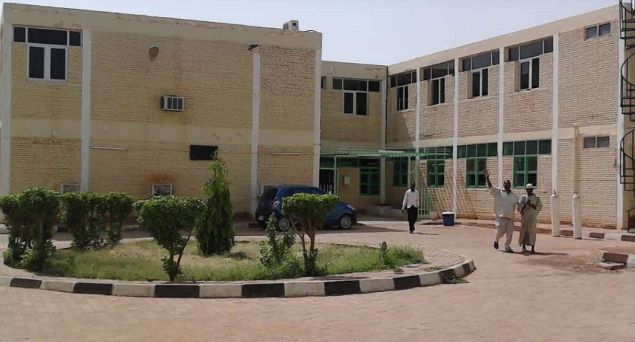 Rehabilitation of Tropical Diseases Teaching Hospital