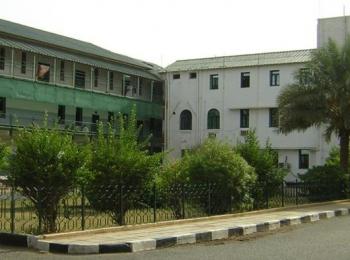 Al-Kawwa Hospital