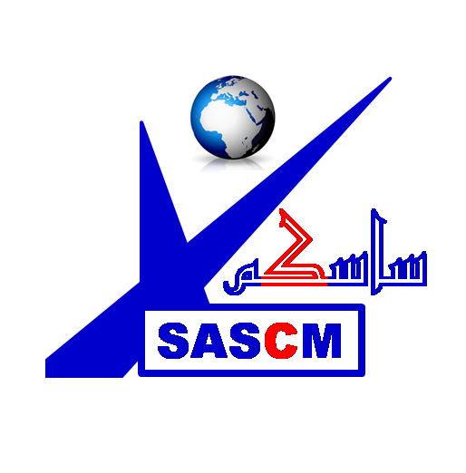 Sudanese Supply Chain Conference ( SSCC )
