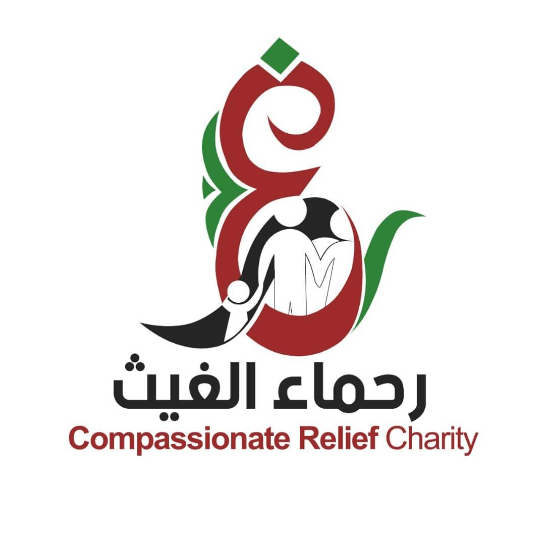 Compassionate Relief Charity