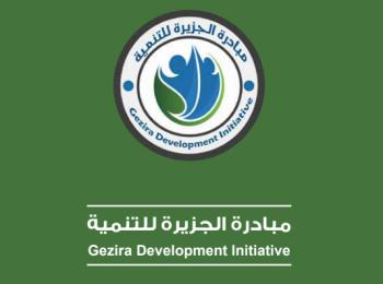 Gezira Development Initiative