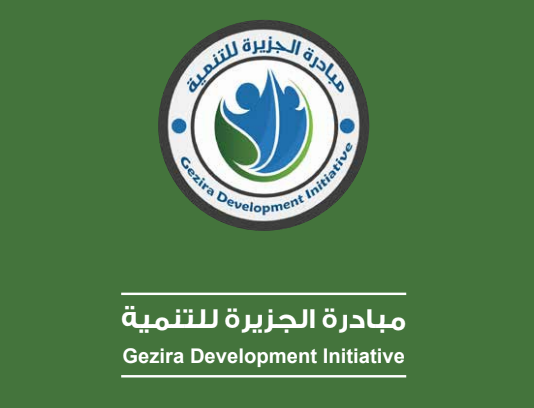 Gezira Development Initiative