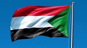السودان 1
