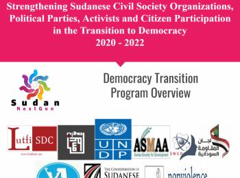 Democracy Transition Program