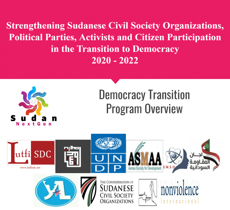 Democracy Transition Program