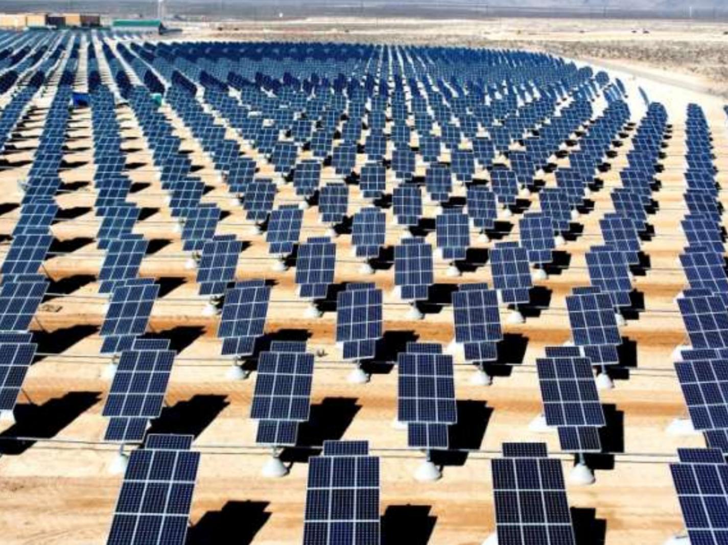 2 MW AL GENEINA Solar Power Project