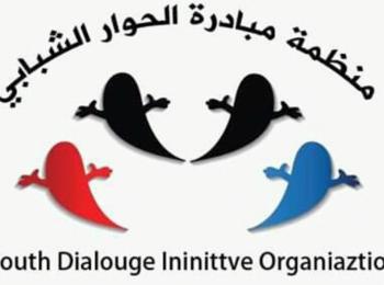 Youth Dialogue Initiative