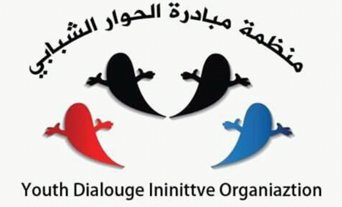 Youth Dialogue Initiative