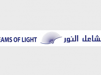 Beams of light Initiative مبادرة مشاعل النور